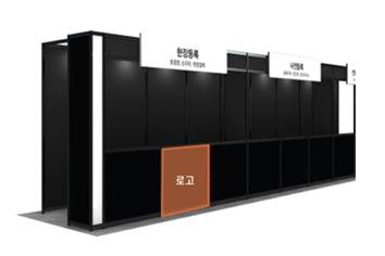 sponsor_desk
