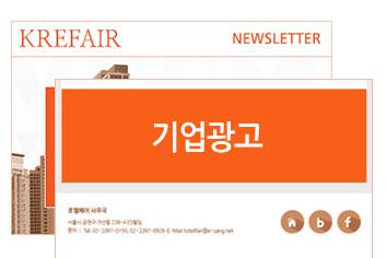 sponsor_email