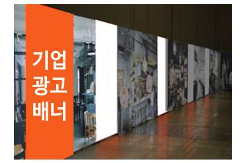 sponsor_wall