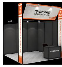 kref-booth