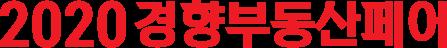 2020kref_logo