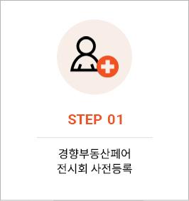 international_seminar_step01