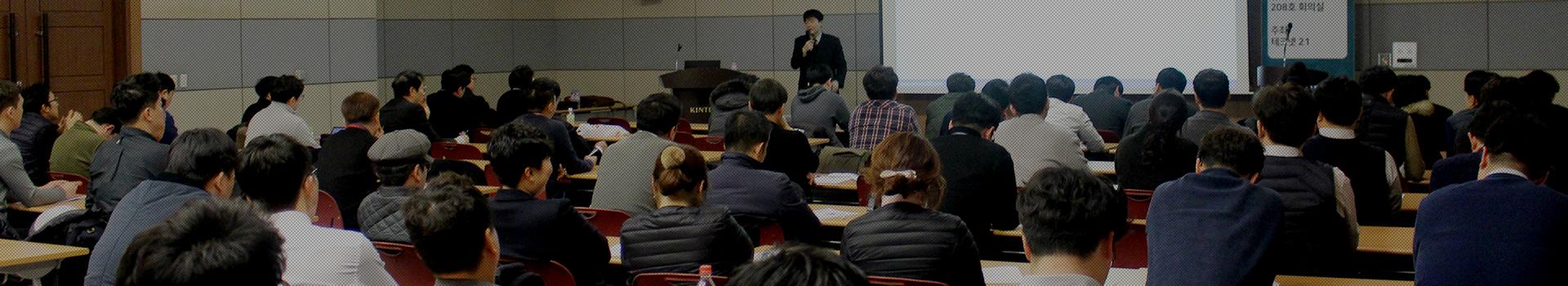 seminar_top_visual_bg