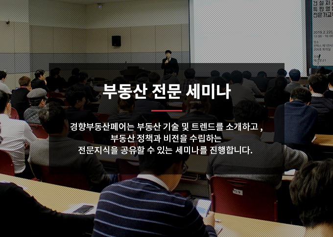 seminar_top_visual_mo