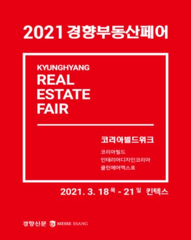 krefair poster